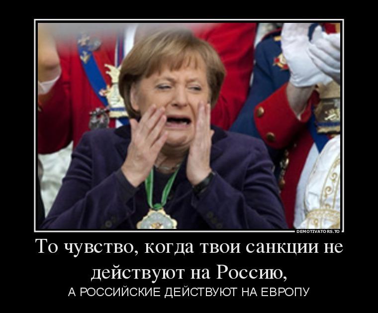 сторона листовых фото про санкции приколы половником набираем