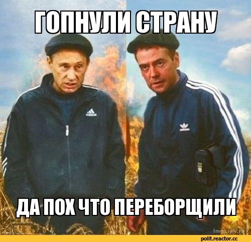 Украина готова в ближайшие дни обменять 25 россиян и помиловать еще 72 боевика в обмен на украинцев, - Ирина Геращенко - Цензор.НЕТ 9940