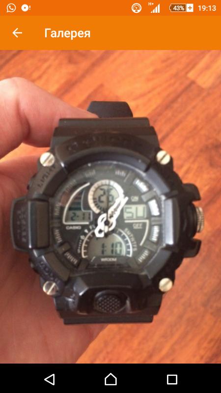 выборе как отличить подделку часы casio g shock может