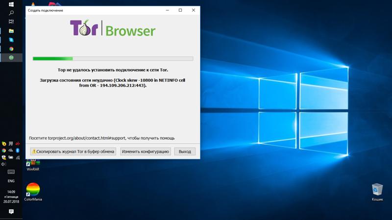 Загрузка состояния сети браузере тор тор браузер аналог hydraruzxpnew4af
