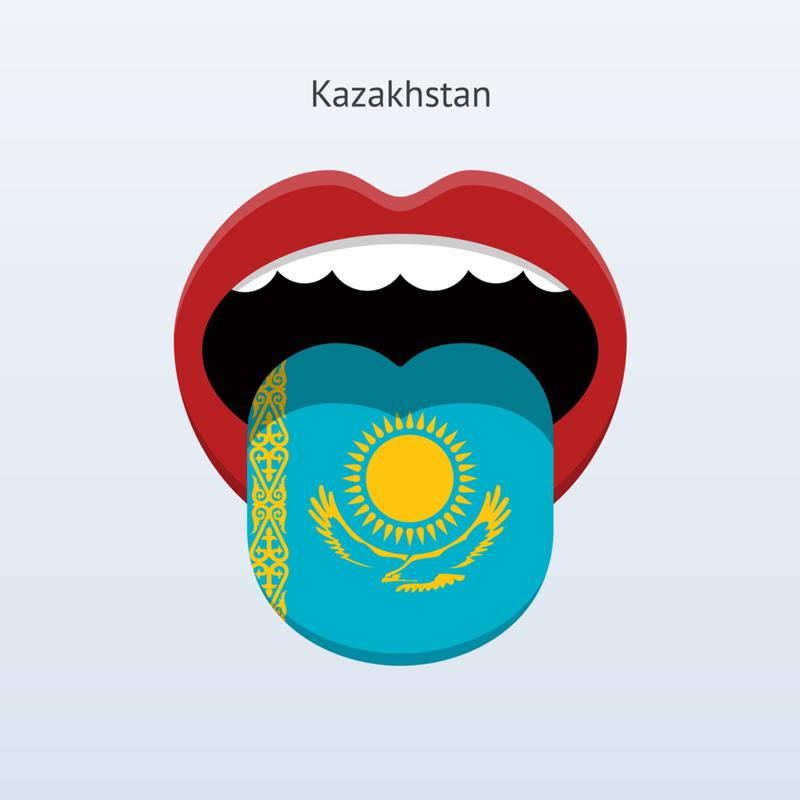 kazakh language Kazakh is a turkic language in the same family as languages like kyrgyz and karakalpak interestingly, there are also almost 1 million speakers of kazakh living within the people's republic of china, and is also spoken throughout mongolia and in countries from the former soviet union.