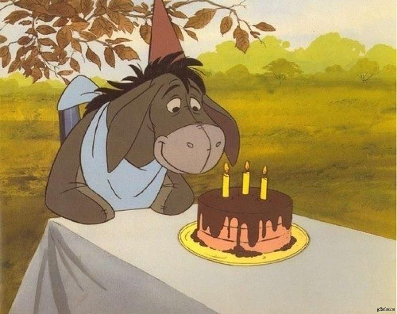 картинки про мою день рождения этот