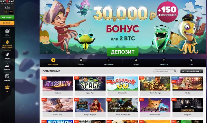 Подскажите нормальное казино лайф казино ставки от 1 рубля