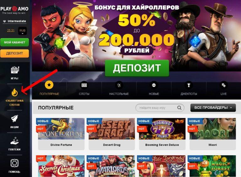 лучшие интернет казино с моментальным выводом денег