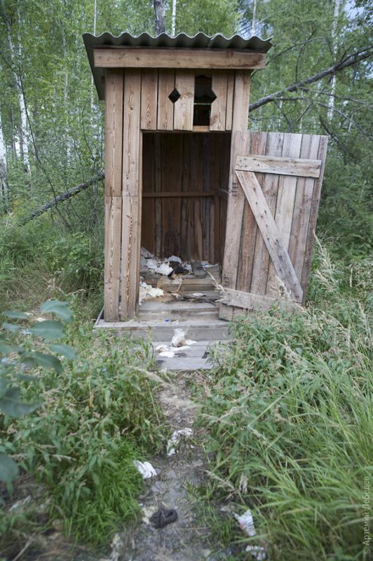 foto-v-russkih-tualetah