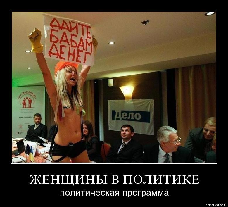 pari-tashkenta-dlya-seksa-s-telefonom