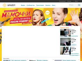 Частные веб камеры пользователей знакомства