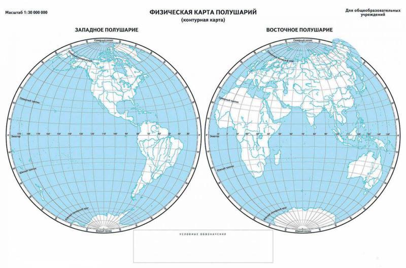 лучшие предложения пользуясь физической картой мира на страницах 8-9 квартир