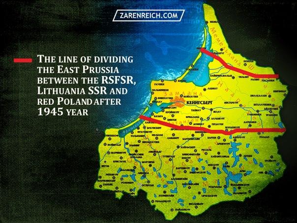 Я і Єльцину, і Путіну говорив: Калінінград - це наша область, ми за неї відповідаємо, а не Росія, - Лукашенко - Цензор.НЕТ 1731