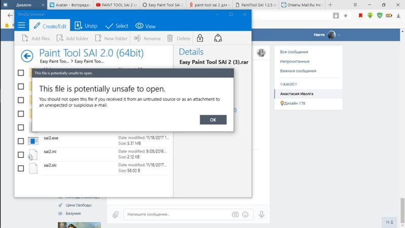 Ответы Mail ru: Paint Tool SAI 2 не открывается на Windows 10