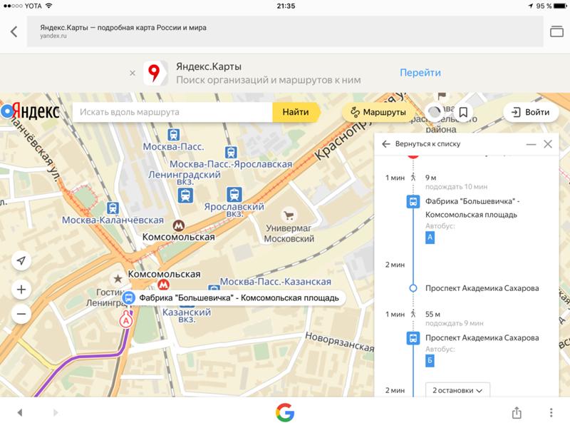 карта москвы проспект академика сахарова значение для планирования