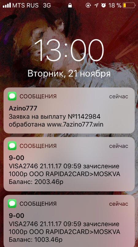 777 azino на смартфоне