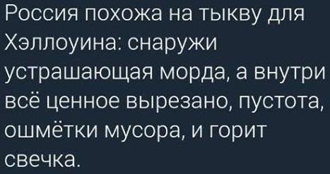 """""""Длительность санкций четко привязана к полной имплементации Россией своих обязательств по минским договоренностям и уважению суверенитета Украины"""", - заявление глав МИД стран G7 - Цензор.НЕТ 6680"""
