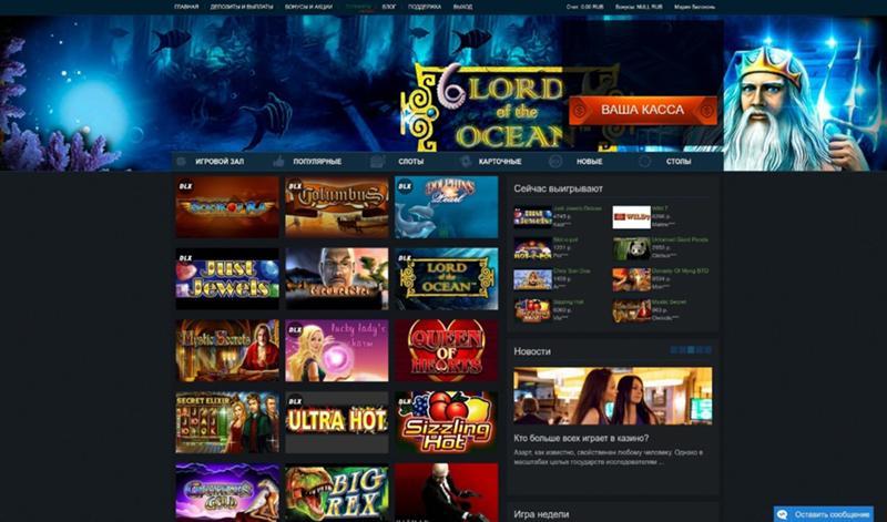 Отзывы игроков о онлайн казино игровые автоматы на резанском проспекте