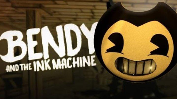 бенди и чернильная машина скачать игру на компьютер - фото 9