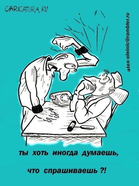 Практическая диагностика. Экзорцизм. Открытие 3-го глаза. Повышение вибраций. - Страница 3 24150667_012e6eee9983736d07ff0beaa6d0ef88_800