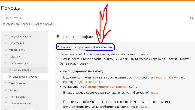 пароль логин к сайтам порно-уб2