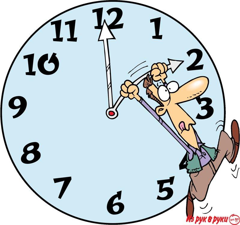 Прикольный рисунок часов