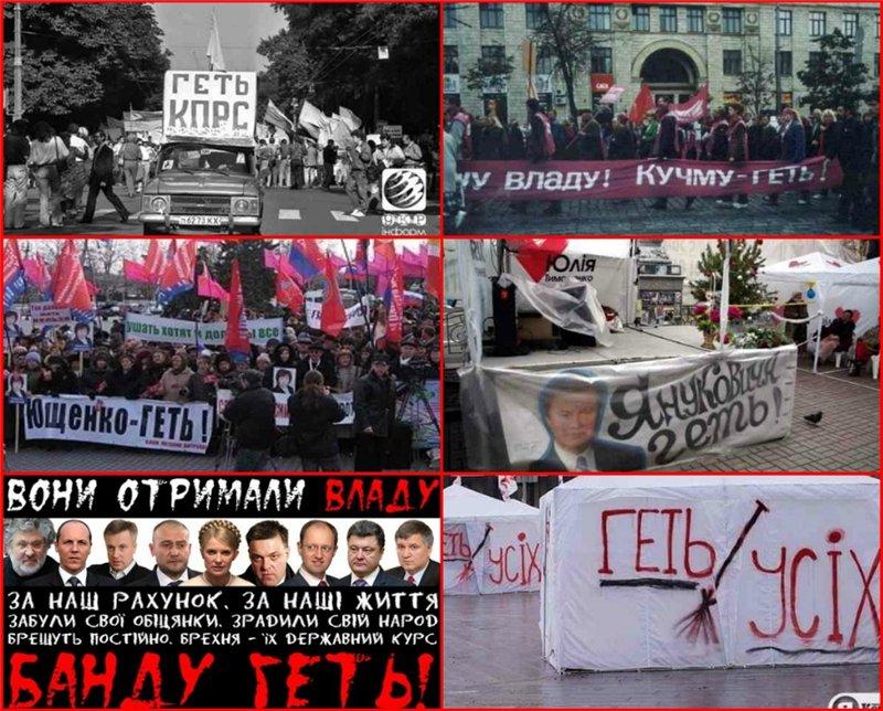 Правительство разрушает демократию в Польше, - Валенса - Цензор.НЕТ 5600