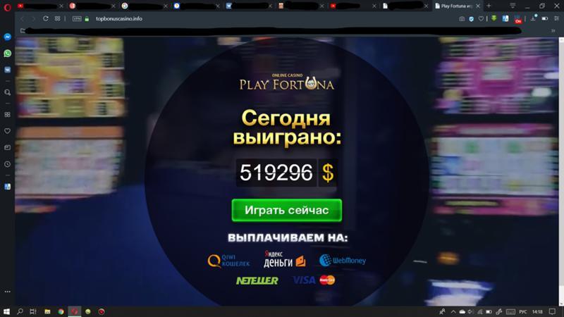 Сам по себе открывается сайт казино бесплатно актен голд игровые автоматы
