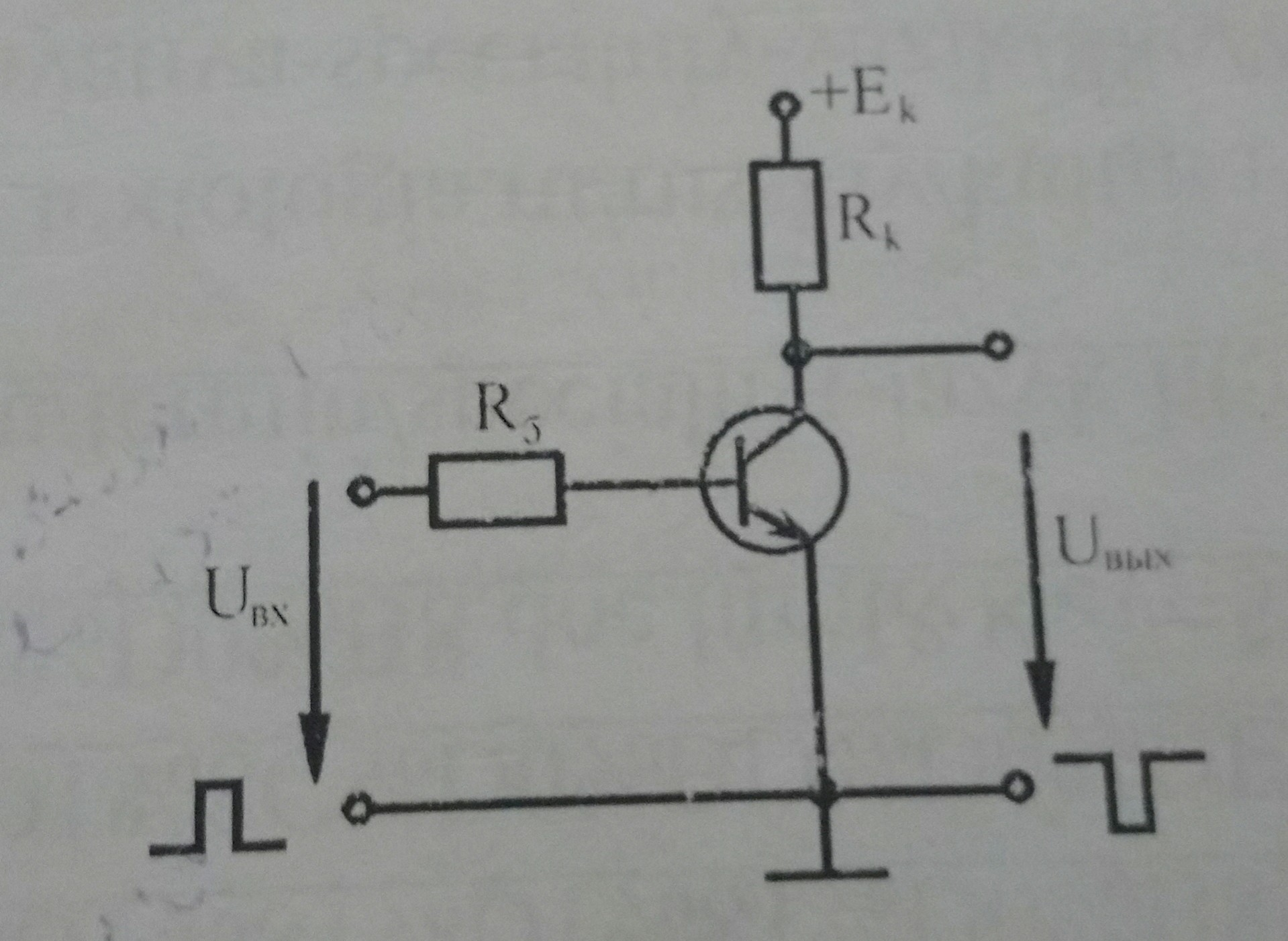институте транзисторный ключ на фотодиоде текстуры