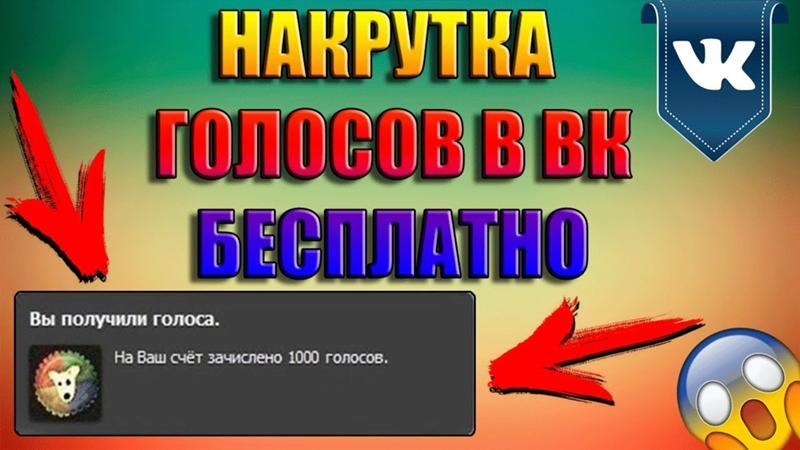 https://otvet.imgsmail.ru/download/242274975_913c76002a427114a0d937a374917947_800.jpg