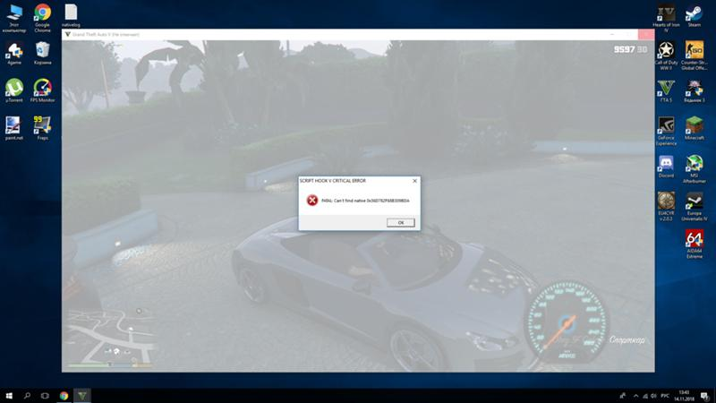 Ответы@Mail Ru: GTA 5  (Пиратка) Скачал на нее Menyoo Trainer +