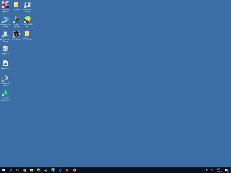 windows 7 не устанавливается картинка на рабочий стол