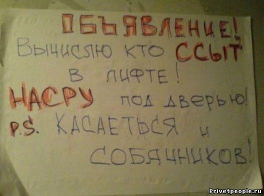 Великобритания призвала Россию найти заказчиков убийства Немцова - Цензор.НЕТ 1180