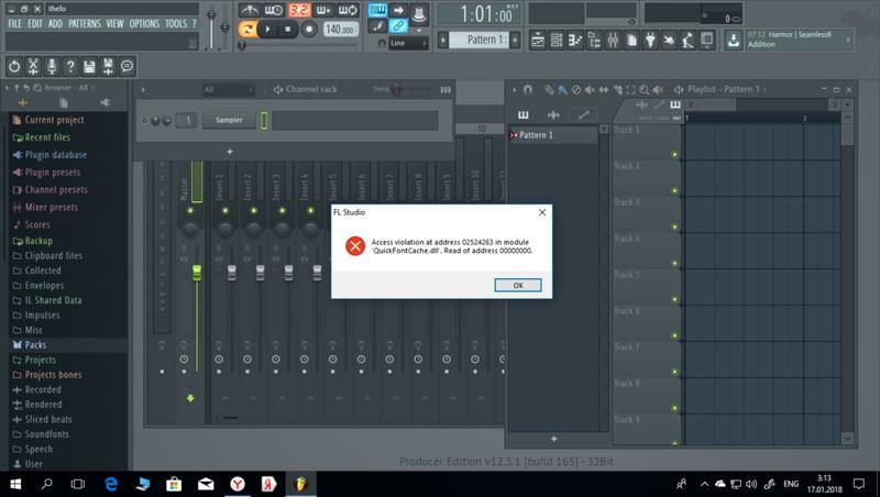 Ответы@Mail.Ru: Ошибка после запуска в Fl Studio 12.