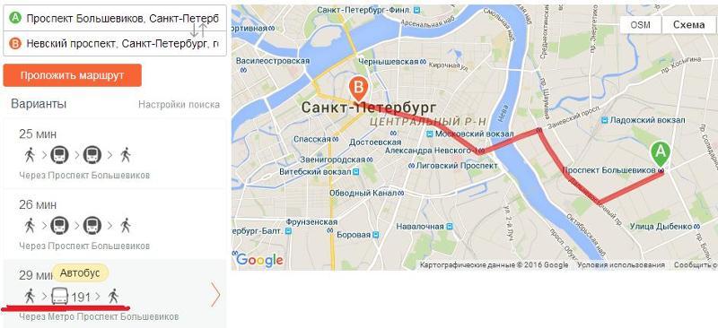 при физиологическом какой автобус едет от большевиков до московской понял ответов