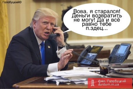 МИД направил ноту протеста в МИД РФ в связи с визитом Медведева в оккупированный Крым - Цензор.НЕТ 1578