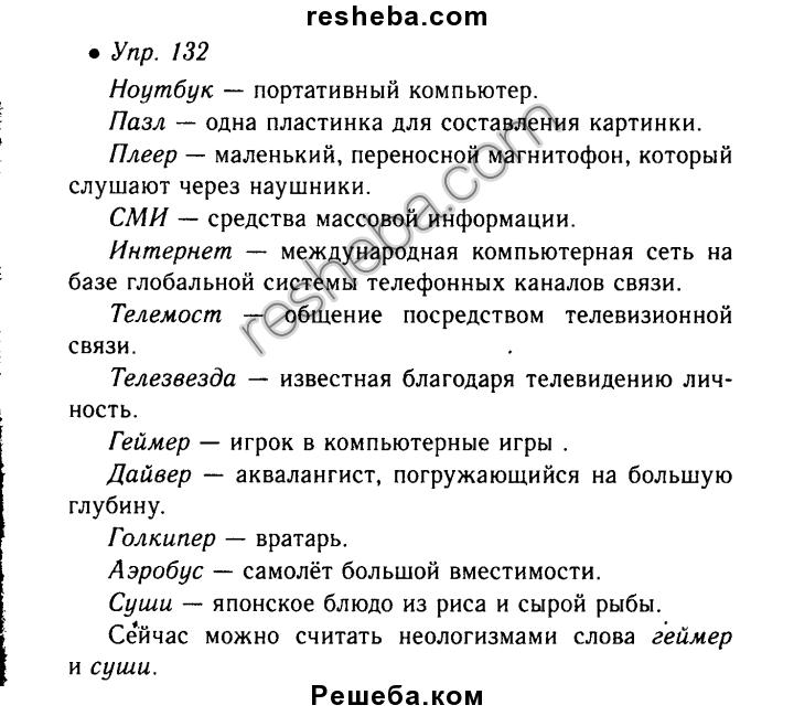 Роспотребнадзор саратов официальный сайт написать жалобу