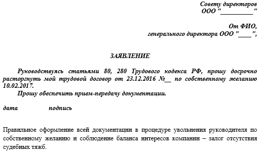 договор электронной отчетности