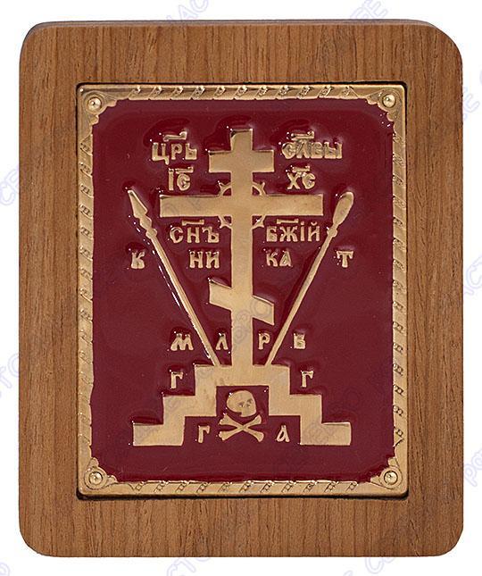 Крест голгофский картинки