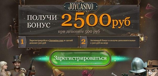 joycasino1