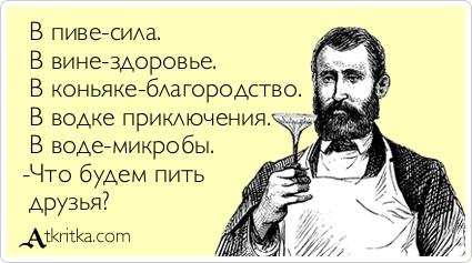 Картинка с надписью лена ты выпила весь коньяк, для эльмиры