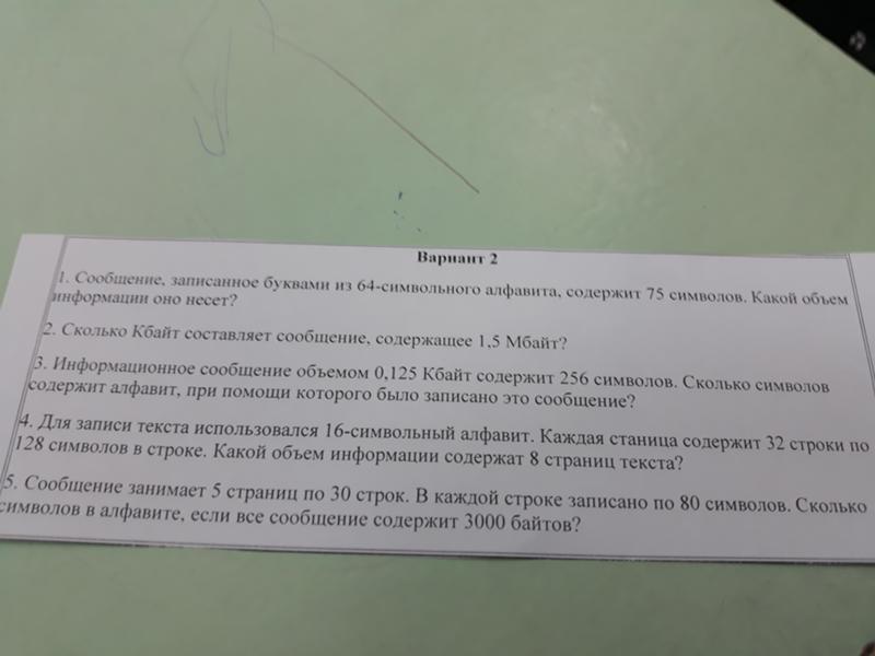Суд по кредиту казахстан
