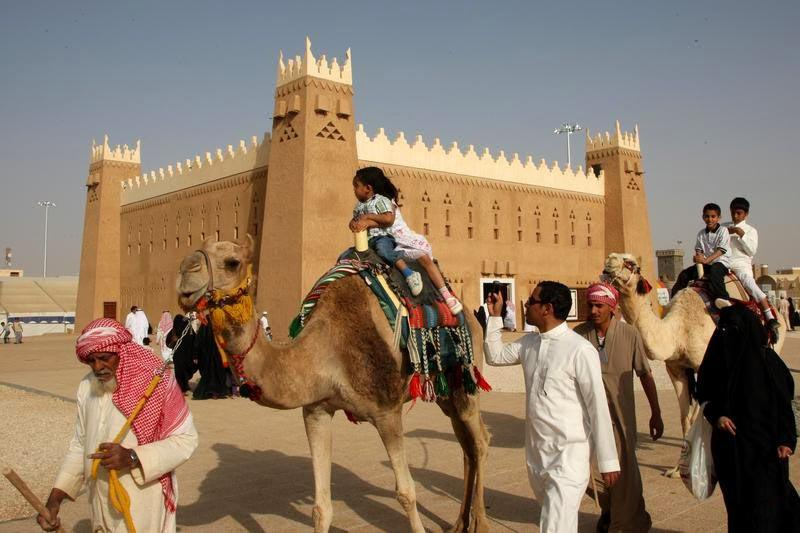 essay about culture in saudi arabia Read this essay on culture: saudi arabia and lebanon come browse our large digital warehouse of free sample essays get the knowledge you need in order to pass your classes and more.