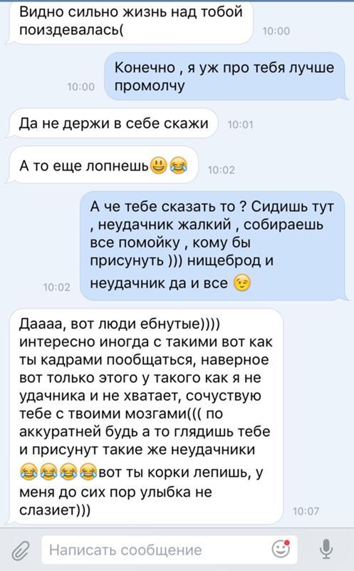 Переписка Знакомства С Казахстан