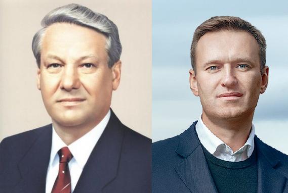 Навальный -- это Ельцин сегодня