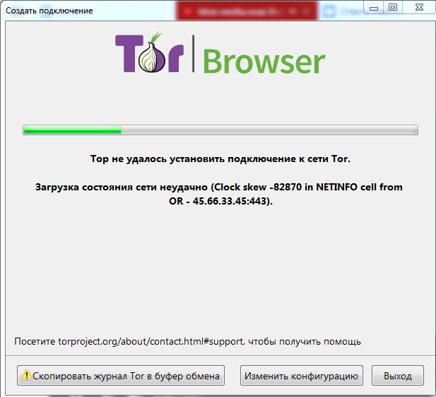 Не подключается браузер тор hydra2web tor browser screenshot hidra