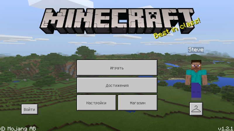 Скачать Minecraft Pocket Edition (PE) 1.2.9.1