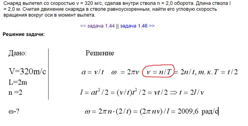 Какая формула t geekvape nova