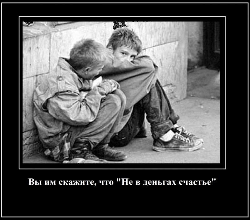 фото счастье не в деньгах болезнь, оставить