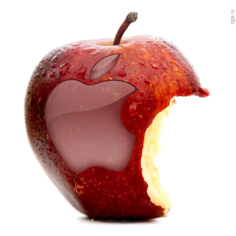 огрызок яблока картинка адресов