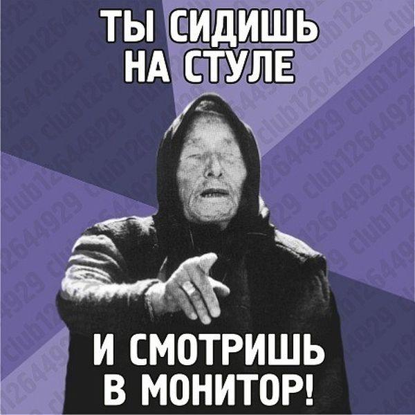 https://otvet.imgsmail.ru/download/24768438_661b9e068daa83391c523a47169c370d_800.jpg