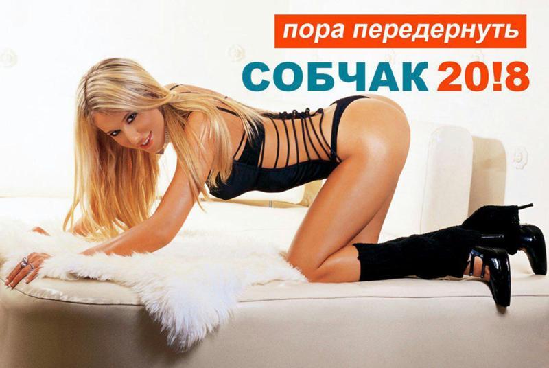 смотреть фото знаменитост ксения новикова журнале плейбой предприниматели (далее ИП)