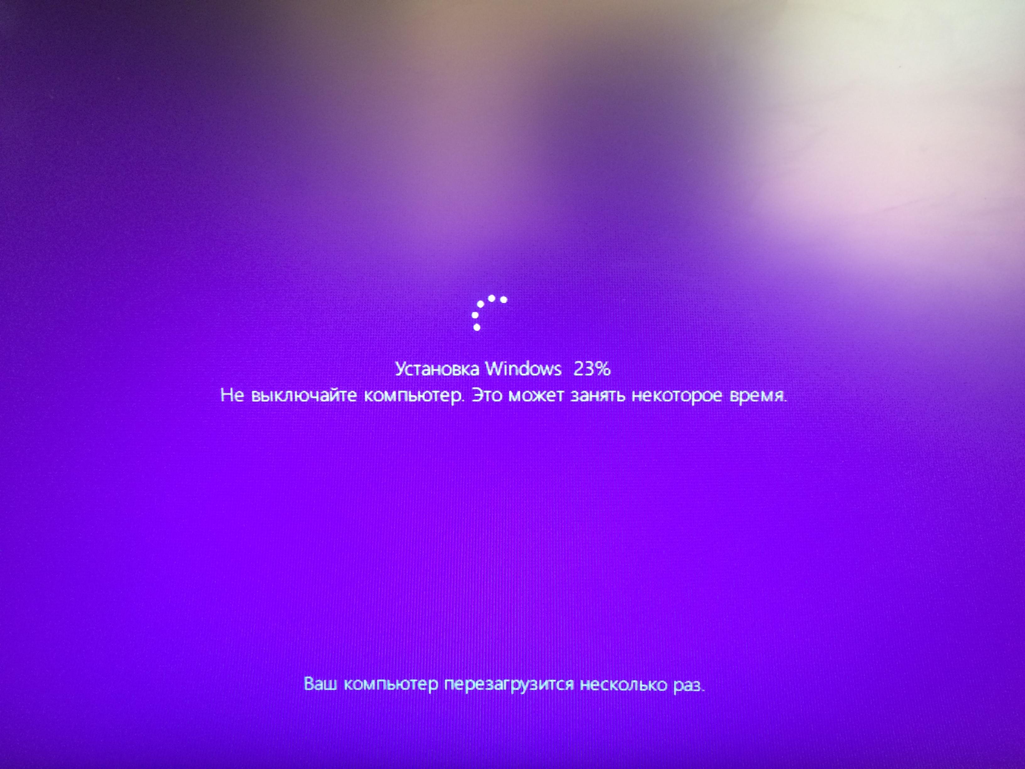 слизистой картинка на компьютере зависает на несколько секунд создаст особое