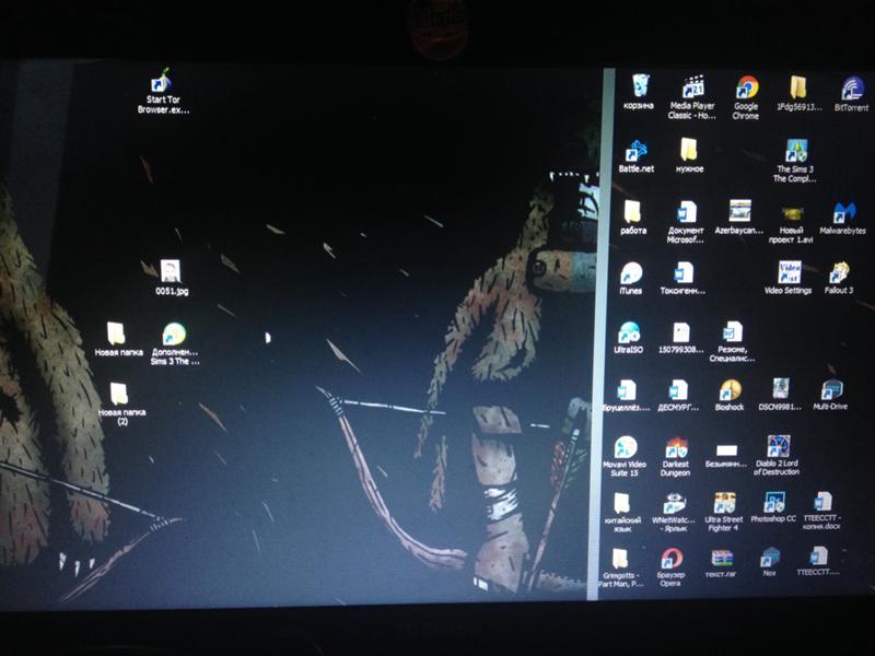 сместилась картинка на мониторе ноутбука секретами сегодня вами